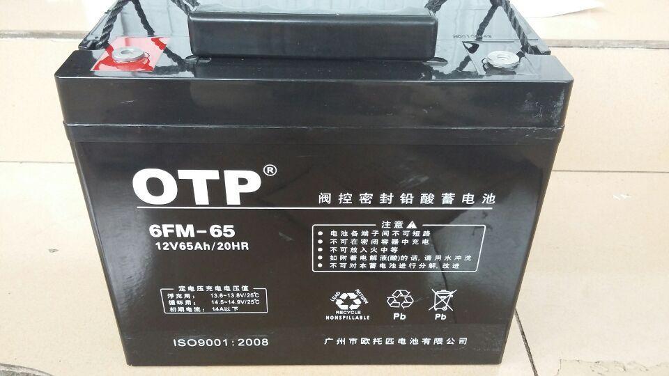 OTP伟德betvictor316FM-65